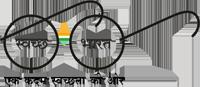 Swachh Bhara